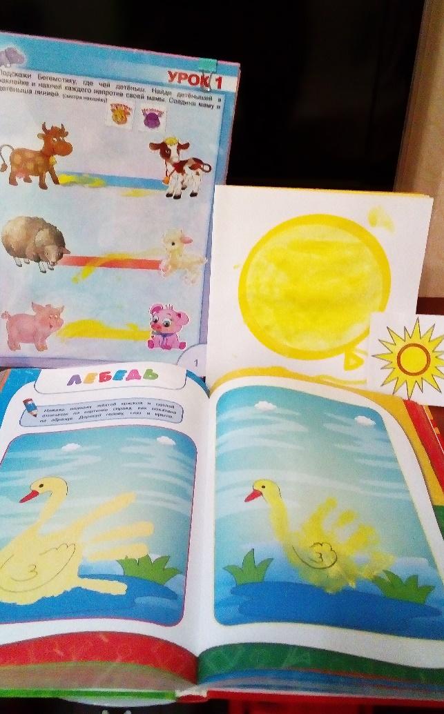 как с ребенком 3 лет выучить цвета