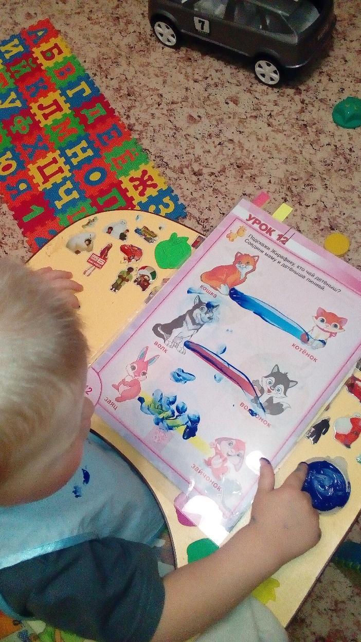 как учить цвета с ребёнком